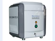 EDX 3200S PLUS 系列 食品重金属快速检测仪