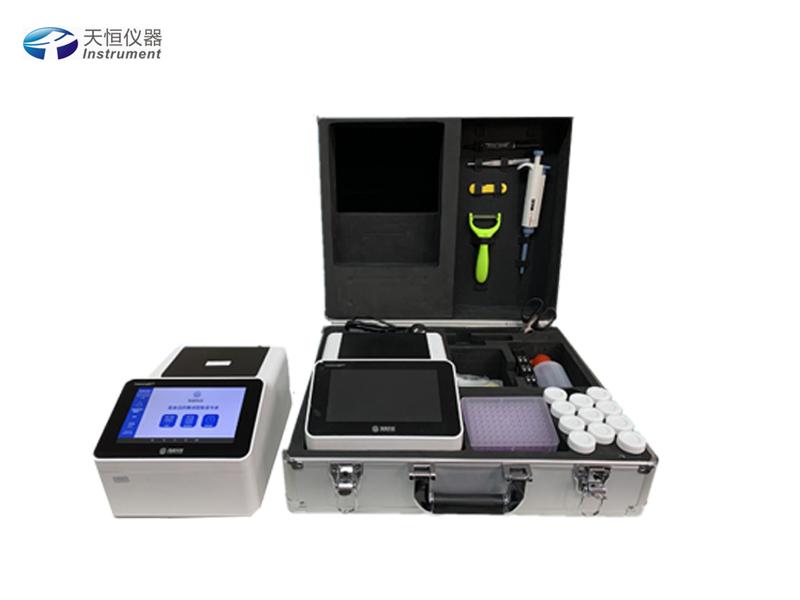 高智能微流控农残检测仪