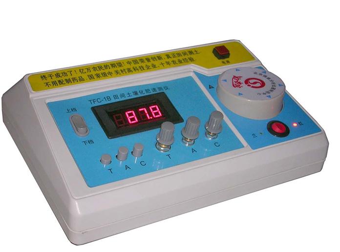 TFC-1B土壤养分速测仪