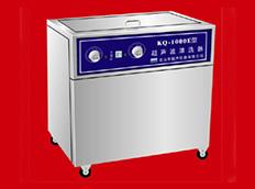 KQ系列超声波清洗器