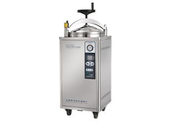 LDZX系列立式高压蒸汽灭菌器