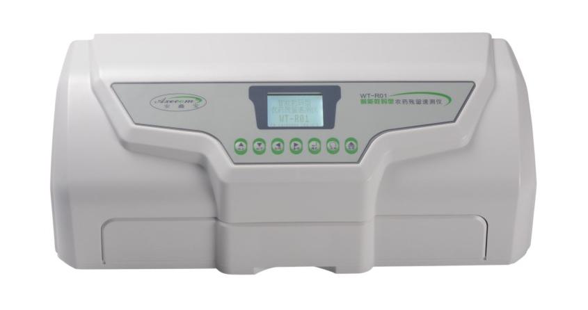 智能数码型农药残留速测仪WT-R01