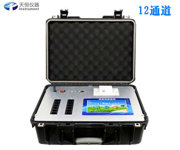 多种通道农残检测仪-THNC12